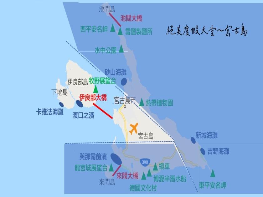 地圖路線圖(16:9)-1 加字