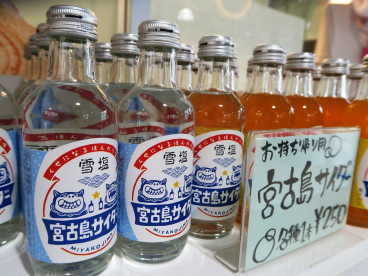 雪鹽製鹽所-4 copy