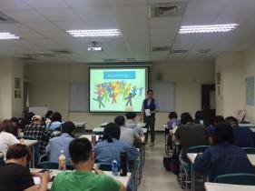 2017 南亞技術學院【九型人格】講座