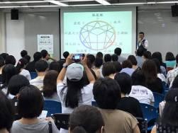 2017 中華電信【九型人格職場識人術】講座