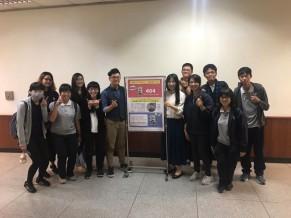 2018 慈濟大學【提升吸引力】講座
