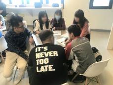 2020 中央大學資源教室【】
